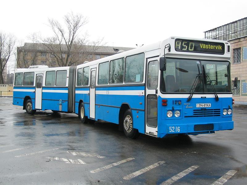 Автобус 112 - 0